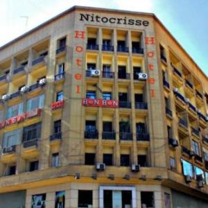 Nitocrisse Hotel Cairo